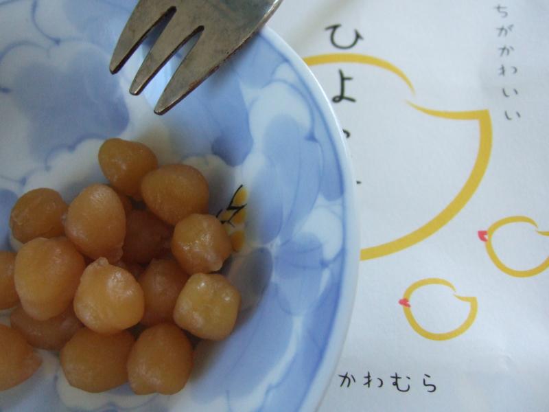 Sugared chickpea
