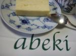 291217 abeki