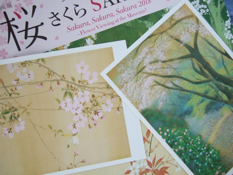 Yamatane museum_Sakura