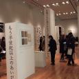 『谷川俊太郎展』。Shuntaro Tanikawa