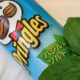期間限定、バジル味。 Pringles Basil & Salt