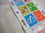 Den-Japan postage