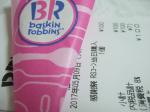 090517 Baskin robbins