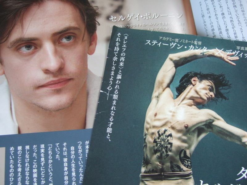 S Polunin Movie
