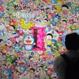 『THE ドラえもん展 TOKYO 2017』。 Doraemon
