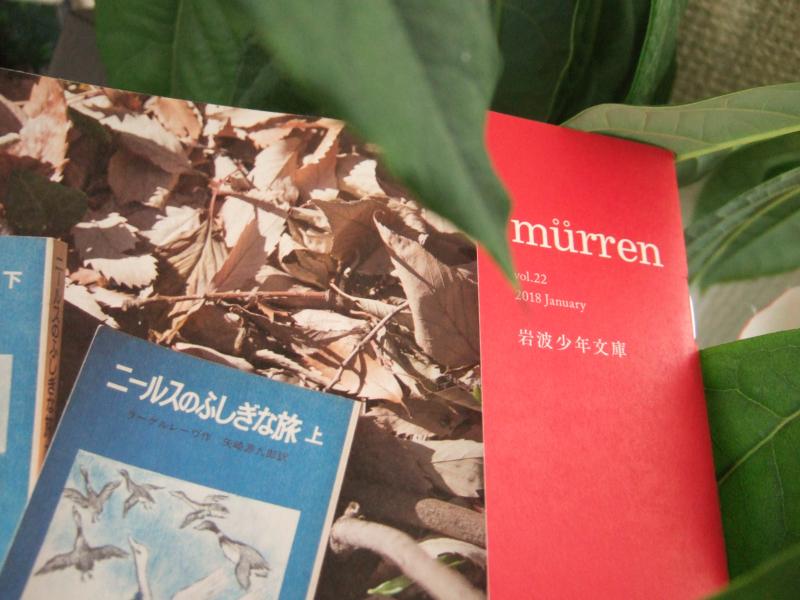 Murren22