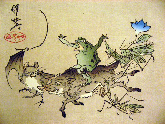 Kyosai's frog on the boar