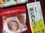Setouchi lemon drink