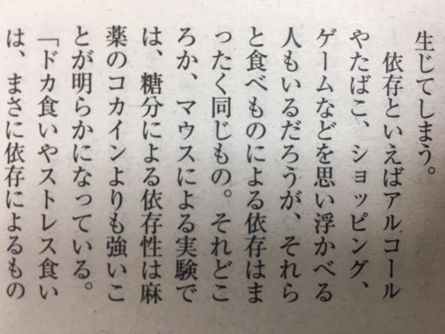 301118 Shukan Asahi