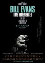 Bill Evans (c)2015 Bruce Spiegel