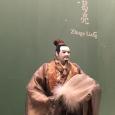諸葛亮。Zhuge Liang by K. Kawamoto