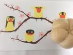 Uso bird