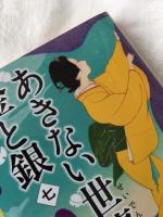 Akinai7_K Takada