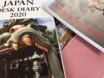 Japan desk diary & Ikebana engagement 2020