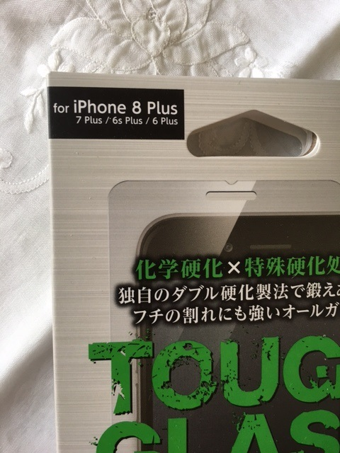 Touch glass for iPhone