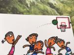 Watermelon basketball